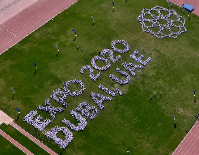 Dubai Expo 2020 Natural